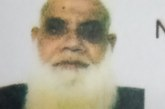 বাগেরহাটে মোড়েলগঞ্জে প্রবীণ শিক্ষক ইউসুব আলী গাজীর ইন্তেকাল