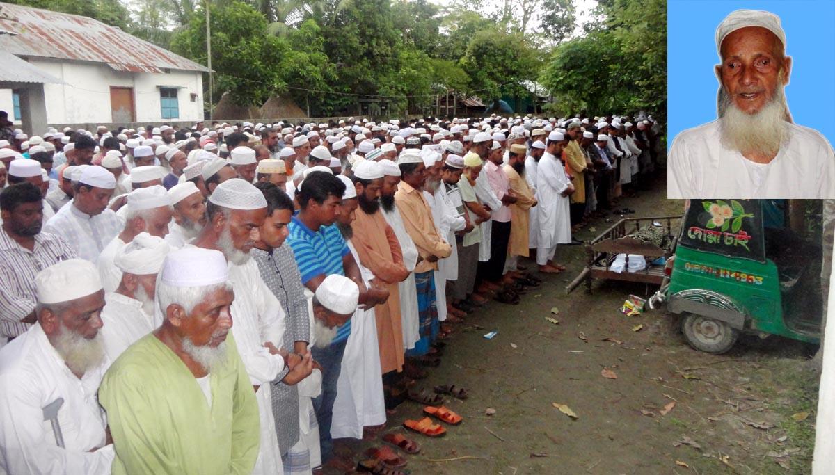 কচুয়ায় বিএনপি'র সাবেক এমপি  আলফাজ  উদ্দিন আর বেচেঁ নেই ॥ নেতকর্মীদের  শোক