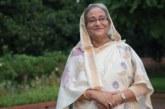 ১৫ আগস্ট প্রধানমন্ত্রী টুঙ্গিপাড়া যাচ্ছেন | দৈনিক আগামীর সময়