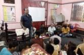 বড়াইগ্রামে প্রাইমারি কালচার বিষয়ে মুক্ত আলোচনা