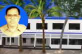 নবাবগঞ্জের ঐতিহ্যবাহী খানেপুর উচ্চ বিদ্যালয়ের ম্যানেজিং কমিটি নির্বাচন – ২০১৮