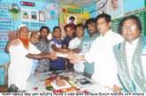 সান্তাহারে অটোটেম্পু সিএনজি ও চার্জার শ্রমিক ইউনিয়নের উদ্যোগে ঈদ বোনাস প্রদান