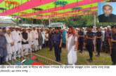বাগাতিপাড়ায় রাষ্ট্রীয় মর্যাদায় জেলা আওয়ামীলীগ নেতা বীর মুক্তিযোদ্ধা বাবলু'র দাফন সম্পন্ন