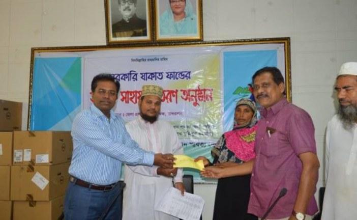 বান্দরবানে সরকারি যাকাত ফান্ডের টাকা বিতরন