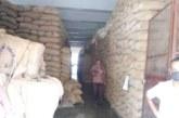 বড়াইগ্রামে ভিজিএফ কর্মসূচীর তিন ট্রাক পঁচা চাউল ফিরিয়ে দিলেন এমপি