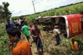 ঝিনাইদহে পৃথক চারটি সড়ক দুর্ঘটনায় ২ জন নিহত ও কমপক্ষে ২০ জন আহত হয়েছে