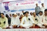 নাজিরহাটে অাওয়ামী পরিবারের বিশাল শোকসভা : হাইব্রীডদের প্রতিহতের ঘোষণা