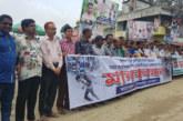 ঢাকায় সাংবাদিকদের উপর হামলার প্রতিবাদে জামালপুরে মানববন্ধন