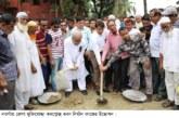 নওগাঁয় জেলা মুক্তিযোদ্ধা কমপ্লেক্স ভবন নির্মান কাজের উদ্ধোধন
