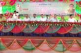 জাতীর পিতার স্বপ্ন পুরন করার জন্য প্রধানমন্ত্রী নিরলস ভাবে কাজ করে যাচ্ছেন- পররাষ্ট্রমন্ত্রী