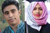 ভালোবেসে প্রেমিক যুগলের আত্মহত্যা | বেদনায় আচ্ছন্ন পুরো ইসলামী বিশ্ববিদ্যালয়