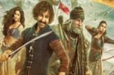 হলিউড ছবি নকলের ব্যর্থ চেষ্টা 'থাগস অব হিন্দুস্তান'