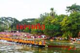 নবাবগঞ্জে বর্ণিল সাজে ঐতিহ্যবাহী নৌকাবাইচ
