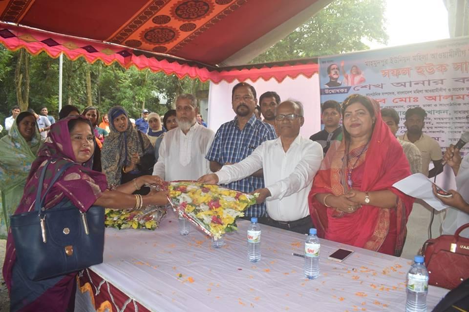 দোহারে মাহমুদপুর ইউনিয়ন মহিলা আওয়ামীলীগের ত্রি- বার্ষিক সম্মেলন ও কর্মীসভা অনুষ্ঠিত