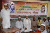 'উন্নয়ন সাফল্য প্রচার মঞ্চের' আয়োজনে জননেত্রী শেখ হাসিনার ৭২তম জন্মদিন পালন