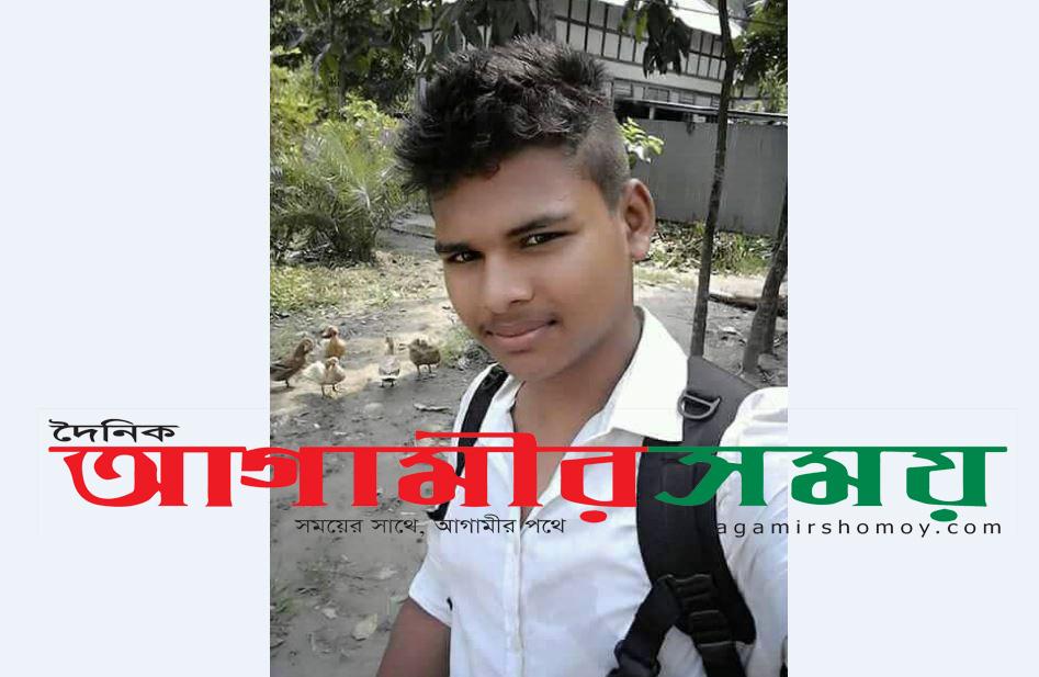 দোহারে কলেজ শিক্ষার্থীকে পিটিয়ে হত্যার ঘটনায় মামলা দায়ের। এজাহারভুক্ত ৯জন,আরোও অজ্ঞাত ৭/৮জন