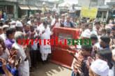 দোহারে জেলা পরিষদের ১০টি উন্নয়ন কাজের উদ্ভোধন