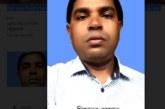 কলাপাড়ার মিজানুর রহমান পটুয়াখালী জেলার শ্রেষ্ঠ শিক্ষক নির্বাচিত ॥