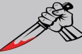 শ্রীপুরে ছুরিকাঘাতে স্বামী খুন 'একই ছুরিতে' স্ত্রীও আহত