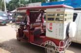 সুনামগঞ্জ পৌর শহরে আজ থেকে ইজিবাইক চলাচল বন্ধ