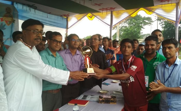 জগন্নাথপুরে বঙ্গবন্ধু গোল্ডকাপ ফুটবল (অনূর্ধ্ব- ১৭) টুর্নামেন্টের সমাপনী অনুষ্ঠান সম্পন্ন