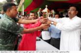 মহাদেবপুরে বঙ্গবন্ধু গোল্ডকাপ ফুটবল টুর্নামেন্টের ফাইনাল খেলা অনুষ্ঠিত