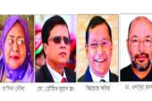ঢাকা-১৯ (সাভার-আশুলিয়া) | মনোনয়নপ্রত্যাশী  ডা. এনামুর রহমান এনাম, তৎপরতা চালাচ্ছেন আরও ছয় সম্ভাব্য প্রার্থী