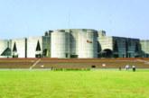 দশম জাতীয় সংসদের শেষ অধিবেশন আজ রোববার