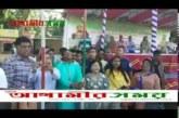 নবাবগঞ্জে জাতির পিতা বঙ্গবন্ধু শেখ মুজিবুর রহমান জাতীয় গোল্ডকাপ ফুটবলের শুভ উদ্বোধন