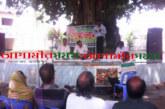 নবাবগঞ্জে উদীচী শিল্পী গোষ্ঠীর কমিটি গঠন মানবেন্দ্র দত্ত সভাপতি, জাকির হোসেন সাধারণ সম্পাদক