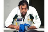 নিজেকে ক্রিকেটের 'ডন' বলে ট্রোলড শোয়েব আখতার!