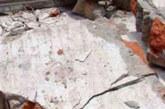নওগাঁয় দেয়াল চাপায় নির্মাণ শ্রমিকের মৃত্যু