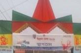 তালতলীতে তিন দিনব্যাপী জাতীয় উন্নয়ন মেলা শুরু আজ