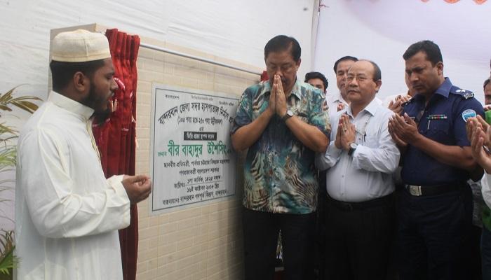 ২৫০ শয্যায় উন্নীত হচ্ছে বান্দরবান সদর হাসপাতাল