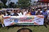 দোহারে ৪র্থ জাতীয় উন্নয়ন মেলা-২০১৮ উদ্বোধন