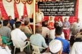 গোপালপুরে আ'লীগের প্রতিষ্ঠাতা সদস্য, সাবেক সাংসদ সদস্য হাতেম আলী তালুকদার এর মৃত্যু বার্ষিকী পালিত