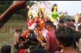 জগন্নাথপুরে প্রতিমা বিসর্জনের মধ্য দিয়ে শারদীয় দুর্গোৎসব সম্পন্ন