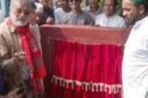 জগন্নাথপুরে ৪ কোটি টাকা ব্যয় সাপেক্ষে সড়কের সংস্কার কাজের উদ্বোধন করেছেন প্রতিমন্ত্রী এম এ মান্নান