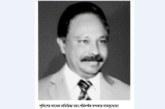 বিআইডব্লিউটিএ'র সাবেক চেয়ারম্যান সামসুদ্দোহা খন্দকারের বিরুদ্ধে নবাবগঞ্জের সরকারি জমি দখলের অভিযোগ