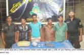 নওগাঁয় ২ কেজি গাঁজাসহ ৪ মাদক ব্যবসায়ীকে আটক করেছে র্যাব