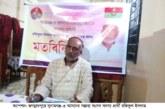 জগন্নাথপুরে সুনামগঞ্জ-৩ আসনের সম্ভাব্য সংসদ সদস্য প্রার্থী রফিকুল ইসলাম খসরু'র সাংবাদিকদের সাথে মতবিনিময়