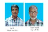 জগন্নাথপুরে উপজেলা গীতিকার সংসদের পূর্ণাঙ্গ কমিটি গঠন