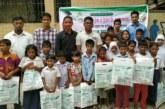 ঢাকায় পথশিশুদের সেন্ট্রাল বয়েজের শিক্ষা সামগ্রী বিতরণ