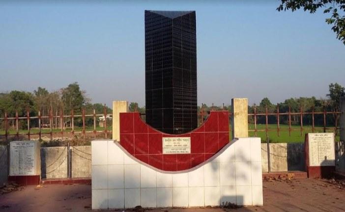 লেলাং গণহত্যা দিবস আজ, ঈদের দিন ২৯ জনকে হত্যা করে পাক হানাদার বাহিনী