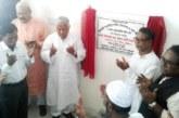 ফুলবাড়ীতে মাদ্রাসা ভবন উদ্বোধন করলেন সাবেক এমপি জাফর আলী