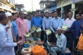 খালেদা জিয়ার মুক্তির দাবীতে পাইলগাঁও এবং আশারকান্দী ইউনিয়নে জগন্নাথপুর বিএনপির লিফলেট বিতরন
