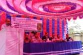 বাংলাদেশ চিনি ও খাদ্য শিল্প কর্পোরেশন চেয়ারম্যানের সাথে আখচাষীদের মত বিনিময় সভা