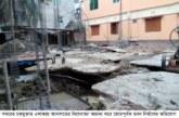 নওগাঁয় আদালতের নিষেধাজ্ঞা অমান্য করে জোরপূর্বক ভবন নির্মাণের অভিযোগ
