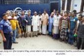 শেরপুরে নাশকতা মামলায় জামায়াত বিএনপির ১৩ জন নেতাকর্মী আটক