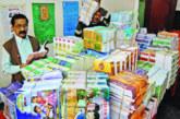 বেনাপোল বন্দর দিয়ে প্রাথমিক বিদ্যালয়ের ২৫ লাখ বই আমদানি
